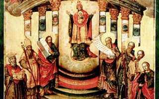 21 сентября православный праздник