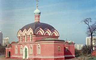 Расписание служб в храме сергия радонежского