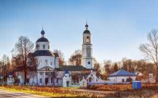 Православный праздник 17 января 2020