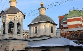 Храм сергия радонежского в москве