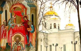 Какой христианский праздник 14 января