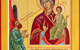 Акафист божией матери нечаянная радость