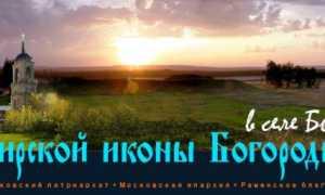 Храм владимирской иконы божией матери в быково