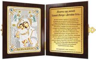 Китаева ольга — ах, мой сынок, молитва гурченко текст