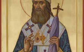 Молитвы Филарету Московскому (Дроздову)