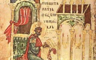 Псалом 22 текст молитвы на русском