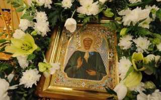 Как молиться матроне московской