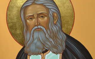 Молитва казанской божьей матери о здравии