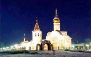 Храм сергия радонежского югорск