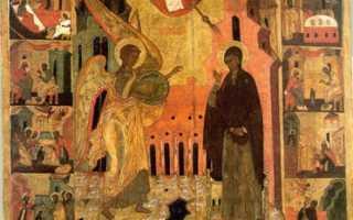 7 апреля православный праздник