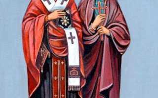 Сильнейшая молитва порчи святому киприану
