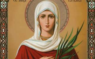 Татьянин день православный праздник