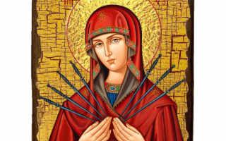 Сильная молитва чтобы любимый вернулся ко мне