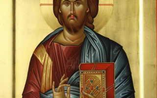 Живые помощи молитва на русском текст читать
