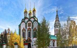 Церковь николая чудотворца в москве