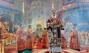 Церковные праздники 2020, календарь православных праздников на 2020 год, христианские праздники 2020