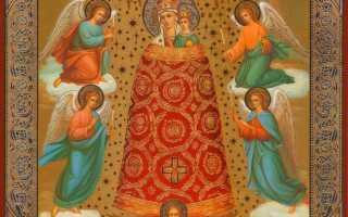 Молитва божией матери прибавление ума