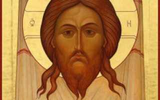 Молитва перед началом дела: молитва перед началом всякого дела, святая матрона московская