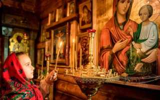 Дево радуйся молитва