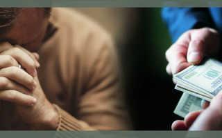 Молитва на устройство на работу сильная