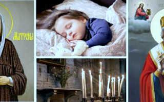 Молитва о здоровье ребенка: сильные молитвы о выздоровление и защите
