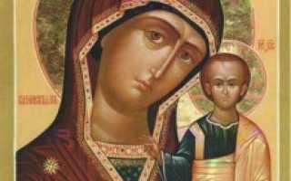 Тропарь казанской иконе божией матери текст