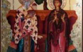 Молитва Киприану священномученику от колдовства