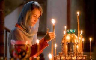 Материнская молитва читать