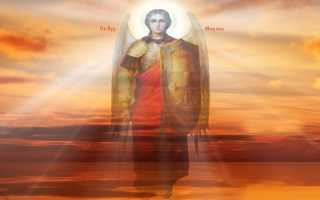 Молитва архангелу михаилу очень сильная защита ежедневная