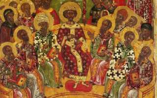Глава православной церкви