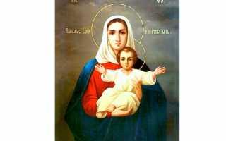 Икона божьей матери аз есмь с вами