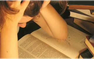 Молитва перед экзаменом Сергию Радонежскому и другим святым