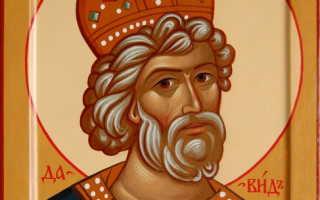Псалом 37 текст молитвы на русском