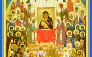 Московская молитва