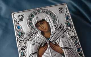 Что означает икона семистрельной божьей матери