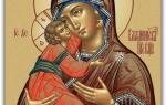 Богородица молитва на русском