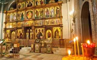 Молитва на желание