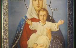 Молитва казанской божьей матери о замужестве
