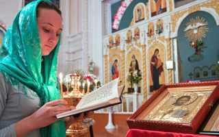 Каноны и молитвы для подготовки к Святому Причащению