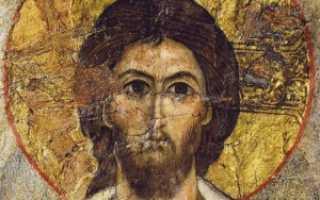 Отче наш молитва православная