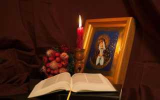 Какие молитвы читают дома за усопших