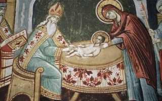 14 января христианский праздник