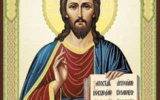 Отче Наш молитва: читать текст на русском