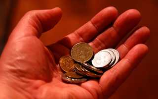 Заговор на возврат долга