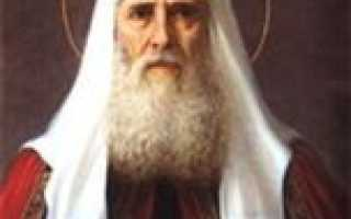 1 патриарх русской православной церкви