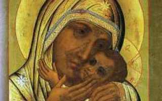 Спасительница утопающих икона божией матери