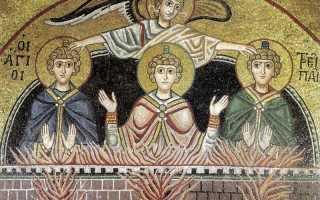 Православный праздник 30 декабря 2019