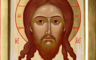 Молитва животворящему кресту текст на русском языке