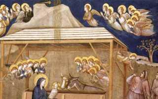 Святвечер или 6 января какой праздник православный
