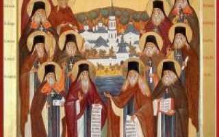 Молитва Оптинских старцев: полная версия